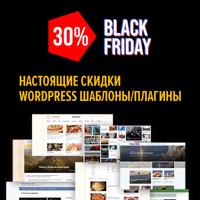black-friday-small.jpg